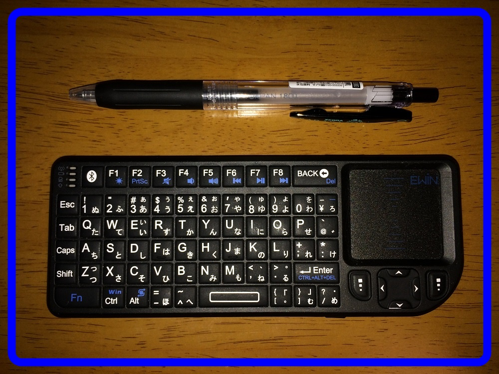 Ewin,キーボード,Bluetooth
