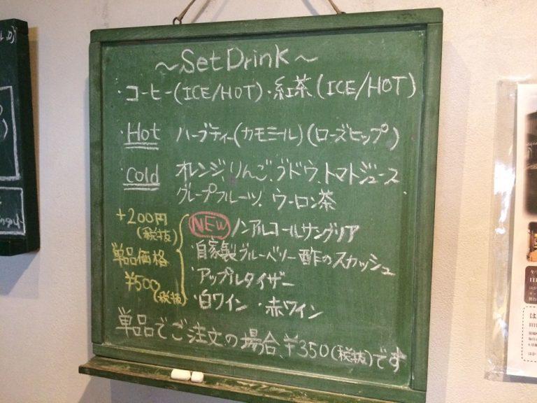 キッシュプレートランチ,ミネット,minette,はかり屋,ふるカフェ系,埼玉,越谷