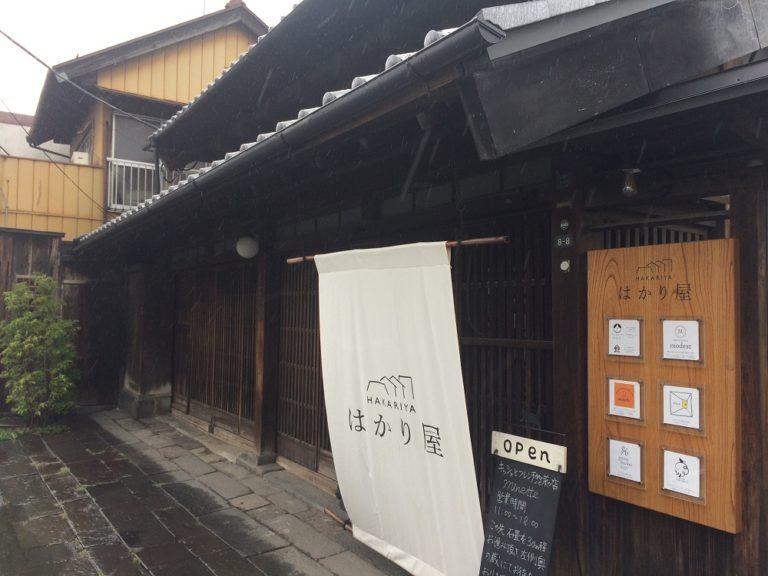 ふるカフェ系,埼玉,越谷,はかり屋