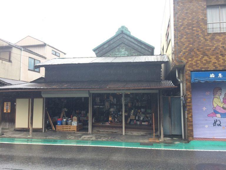木下半助商店,ふるカフェ系,埼玉,越谷