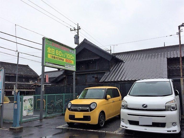 駐車場,コインパーキング,はかり屋,ふるカフェ系,埼玉,越谷