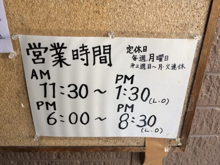 孤独のグルメ,埼玉,せんげん台,厨sawa,洋食屋